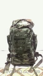 Рюкзак диверсионный