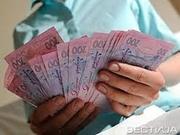 Реальная помощь в получении кредитов или частного займа! Без справок!