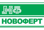 Удобрение Новоферт-украиснкий завод изготовитель