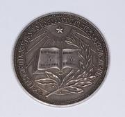 Школьная медаль СССР куплю.