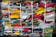 Покупаем отходы полигонной пластмассы (лом)-стретч,  ТУ-пленку,  УПМ,