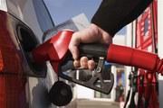 Бензин,  ДТ по оптовым ценам