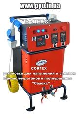 Установка для утепления пенополиуретаном(напыление и заливка).
