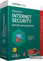 Продам Касперский Internet Security. Продление на 2016 год