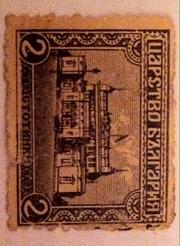 Почтовые марки СССР,  Вьетнам, Болгария,  Румыния ,  Польша,  Монголия