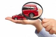 Независимая экспертиза после дтп,  оценка автомобиля,  рыночная стоимость