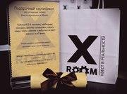 Подарочный сертификат в квест комнаты XRoom