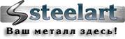 Металлотрейдер ООО «СтилАрт» продам ТРУБА ТОНКОСТЕННАЯ круглая и профи