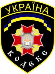 Охрана объектов в Днепропетровске,  физическая охрана,  пульт охраны