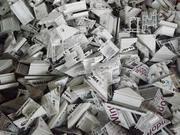 Продам отходы/обрезки оконного профиля (ПВХ)