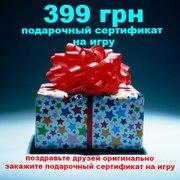 Подарочный сертификат в квест комнаты КЛЕТКА