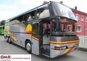 Заказ аренда автобуса 35.50, 55 мест.