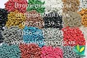 Підприємство пропонує полістирол-УПМ,  ПЕНД-273, 277, 276,  поліетилен,  по
