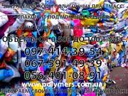 Круглогодично покупаем отходы стрейч пленки(ПВД),   полистирол (ПС-УПМ)
