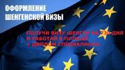 Трудоустройство в Польше — Консультации по трудоустройству