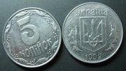 Продам монету 5 коп 1992 г