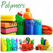 Покупаем отходы ПНД (флакон из-под моющих и чистящих средств,  канистры