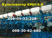 культиватор кмн-5, 6