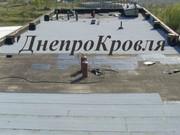 Ремонт  мягкой кровли в Днепропетровске