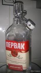 Бутылки Первак с бугельной пробкой