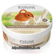 Eveline Cosmetics Фито Линия Питательный крем для тела с козьим молоко