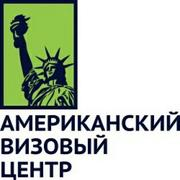 Франшиза «Комплексный пакет иммиграционных и визовых услуг»