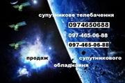 Спутниковые антенны Днепропетровск по выгодным ценам быстрая установка