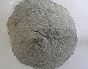 Невзрывчатое разрушающее вещество НРВ-80 (Тихий взрыв)