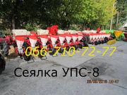Сеялки УПС-8 СУПН-8 производство и продажа.