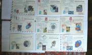 Конверты со спецгашениями Новый Год СССР и США  20 штук.