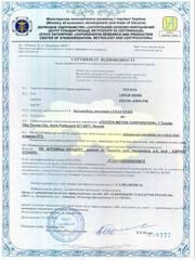 Сертификат на Авто. Сертификация,  декларирование автомобилей