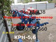 Крн 56(без-фотошопа) культиватор КРН