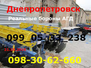 Реальная АГД (бомонд-2017года!!!Продажа АГД_Днепр