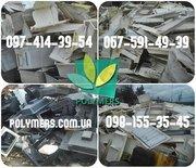 Закупаем отходы пластмасс полистирола УПМ