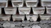 Закупаем серебро,  лом металлов. Лучшая цена.