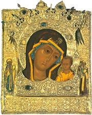 Куплю иконы старинные  17-20 веков,  оценка икон online,  бесплатно.