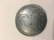 Продам редкую монету