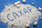 На постоянной основе,  на экспорт сахар ,  масла.