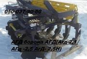 Борона-дискатор Агд-1, 8 Новая под трактор Юмз, Т-40 (реально новые )