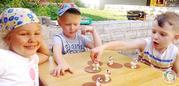 Детский сад в Днепропетровске