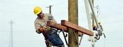 Разрешение на проведение работ повышенной опасности