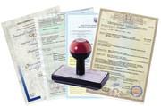 Разрешительные документы Днепр
