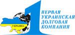 Взыскание долгов в Украине и за рубежом