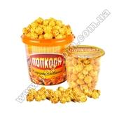 Готовый карамелизированный попкорн в упаковке,  0, 4л,  1л