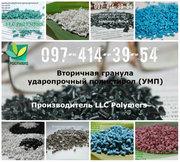 Полипропилен вторичный литьевой гранулированный,  экструзионный РР,  ПП
