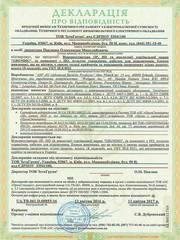 Декларация УкрСЕПРО Украина