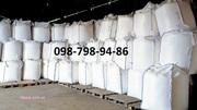 Продаю мешки полипропиленовые 50кг