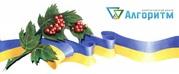 Українська мова. Підготовка до ЗНО-2018 у Дніпрі