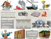 Услуги строительства (евроремонт,  утепление и прочее)