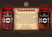 Густой горячий шоколад ТМ TASARONE